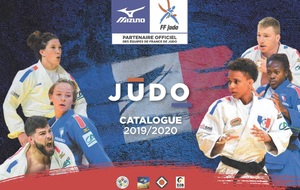 Catalogue MIZUNO (judogis...)